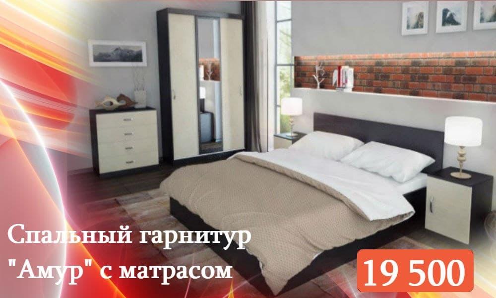 08ad7fc0f56 Купить недорогую мебель