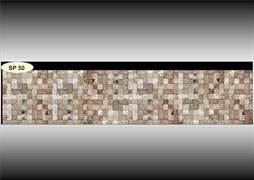 Стеновая панель SP 50