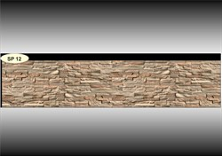 Стеновая панель SP 12 - фото 9011