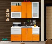 """Набор кухонной мебели """"Ника-1/Мыло 224"""" 1,6 м."""