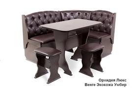 """Кухонный уголок """"Орхидея Люкс"""" Венге"""