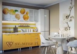 """Кухонный гарнитур """"Апельсин"""" 2м."""